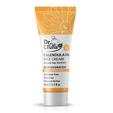 Крем для обличчя Calendula Oil