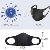✨ Комплект багаторазових захисних масок чорного кольору без клапана 3 шт. ✨, фото 1