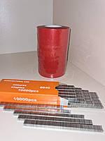 Набор для степлера (тапенера): подвязочная лента 300 м + скобы 10000 шт