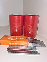 Набор для подвязочных работ: лента для подвязки 20 шт+ скобы 10000 штук