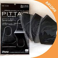 ✨ Захисна маска PITTA багаторазова комплект 3 шт без клапана ✨, фото 1