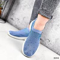 Кроссовки женские Diamond голубые 3088