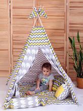 Дитячий вігвам, комплект Єгипет з подушкою, стьобаний килимок. Вігвам дитячий, ігровий курінь, вігвам дитячий