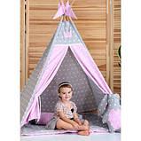 Детская палатка Принцесса ИНДИВИДУАЛЬНЫЙ набор. Детский вигвам, детский домик, игровой шалаш, вигвам детский, фото 3