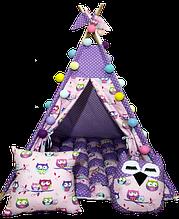 Дитяча вігвам Фіолетові Сови ІНДИВІДУАЛЬНИЙ набір. Дитячий будиночок, ігровий курінь, вігвам дитячий, вігвам