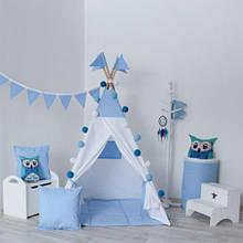 Вігвам дитячий, комплект Захід Білий з синім з подушкою, стьобаний килимок. Дитячий будиночок, дитячий намет