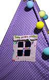 """Дитячий будиночок """"Фіолетові сови з подушкою"""", стьобаний килимок. Дитячий намет, ігровий курінь, вігвам дитячий, фото 2"""