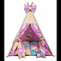 Вигвам детский, комплект Куклы с подушками, мягкий коврик. Детская палатка, шалаш игровой, вигвам детский