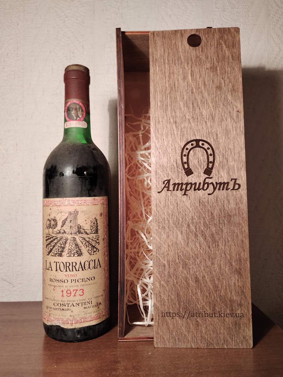Вино 1973 року La Torraccia Італія