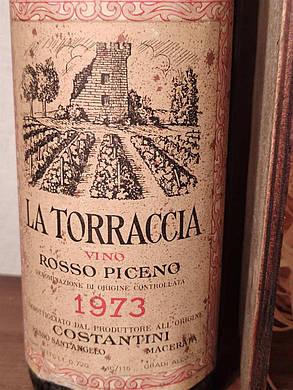 Вино 1973 року La Torraccia Італія, фото 2