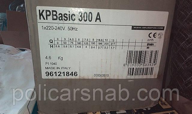 Дренажний насос Grundfos KP Basic 300A