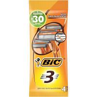 Одноразовые бритвенные станки BIC 3 Sensitive (4шт.)