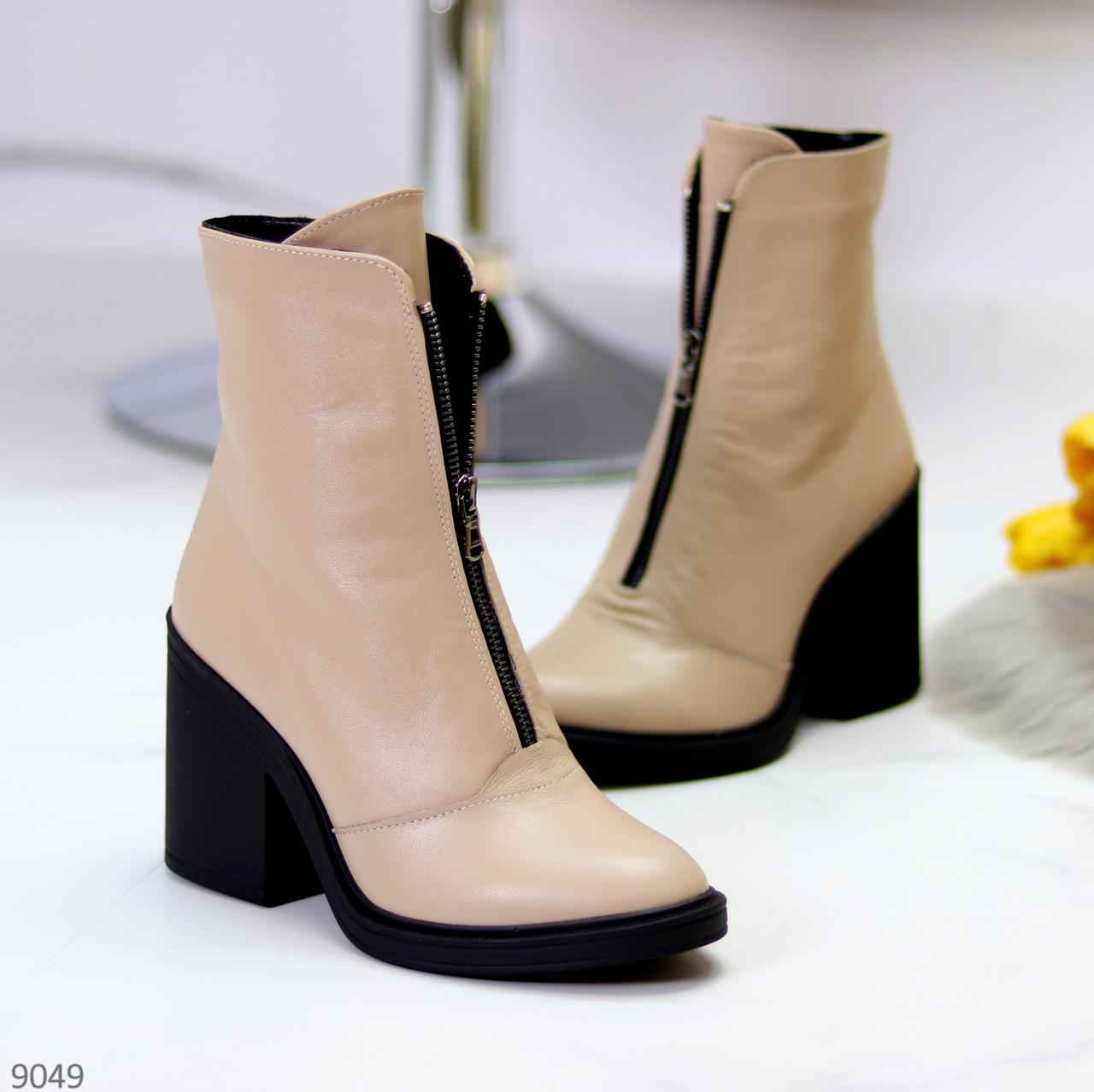 Бежевые женские ботинки из натуральной кожи на молнии на устойчивом каблуке