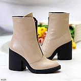 Бежевые женские ботинки из натуральной кожи на молнии на устойчивом каблуке, фото 3