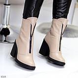 Бежевые женские ботинки из натуральной кожи на молнии на устойчивом каблуке, фото 7