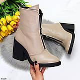 Бежевые женские ботинки из натуральной кожи на молнии на устойчивом каблуке, фото 8