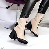 Бежевые женские ботинки из натуральной кожи на молнии на устойчивом каблуке, фото 9