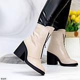 Бежевые женские ботинки из натуральной кожи на молнии на устойчивом каблуке, фото 10