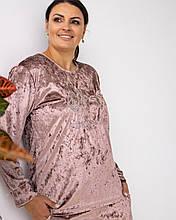 Женский велюровый  костюм для  дома и отдыха  Nicoletta
