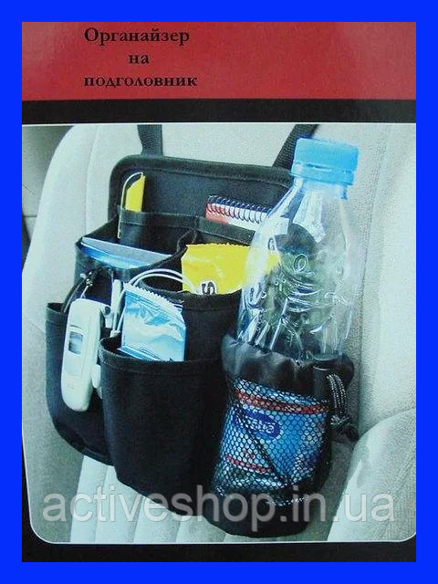 Компактный карман автомобильный органайзер