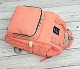 Рюкзак органайзер для мам сумка, термо сумка, фото 3