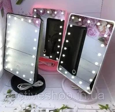 Зеркало косметическое с подсветкой для макияжа