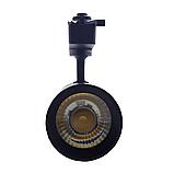 LED светильник трековый Graceful light Черный 20 Вт 1600 Лм 4100K, фото 3