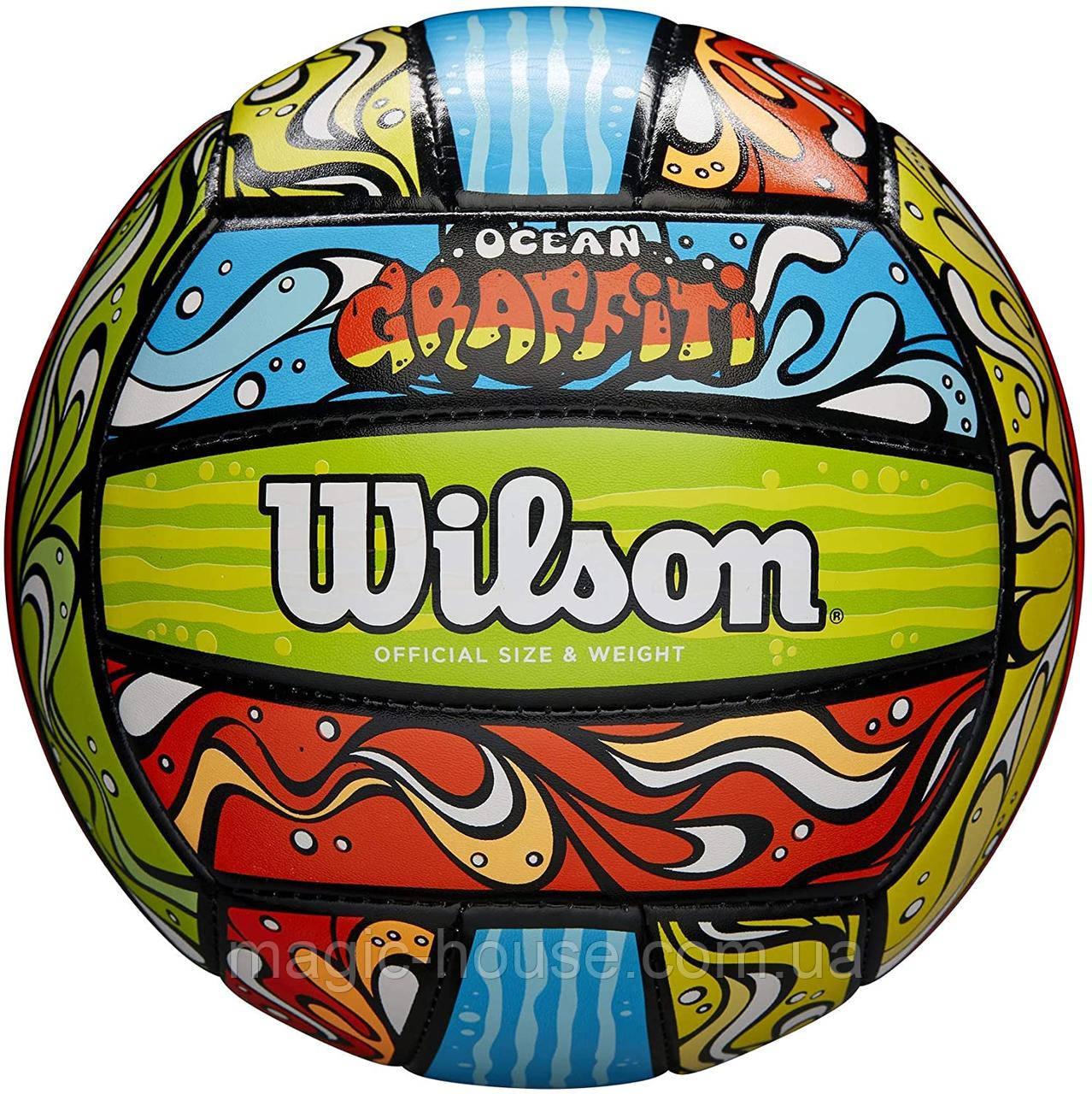 Wilson Graffiti Volleyball Мяч волейбольный игровой оригинал
