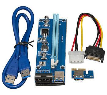 Райзер PCI-E RZRMOLEX