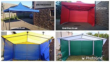 Тент шатер.шатры торговые палатки.