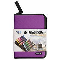 Пенал для карандашей Neoline 48 шт. без наполнения фиолетовый