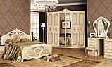 Туалетний столик в спальню Реджина 6Ш RG-76-RB MiroMark бежевий, фото 3