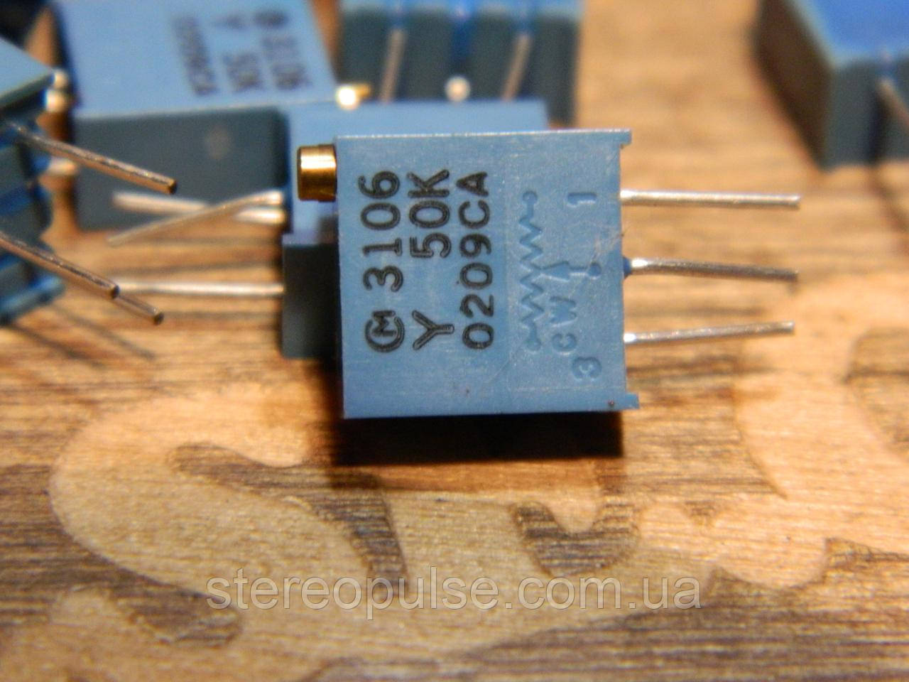 Підлаштування Резистор 50кОм .