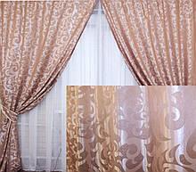 """Комплект(2шт1.5х2,5м) готових жакардових штор,колекція """"Вензель"""" Колір пудровий.Код 090ш 39-100"""