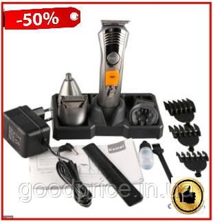 Аккумуляторная машинка для стрижки волос и бороды 7 в 1 Kemei KM 580-A, триммер для бороды, усов, ушей