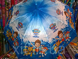 Детский зонт для мальчика Щенячий патруль. Детские зонты для мальчиков. Зонтики для мальчиков.