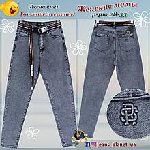 Модные женские джинсы Mom серого цвета Lady N