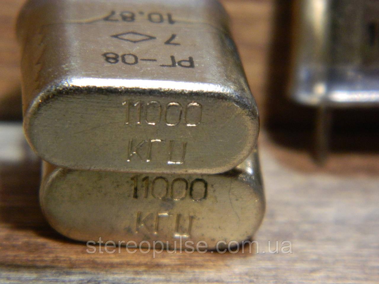 Кварцовий резонатор РГ08 1100 кГц