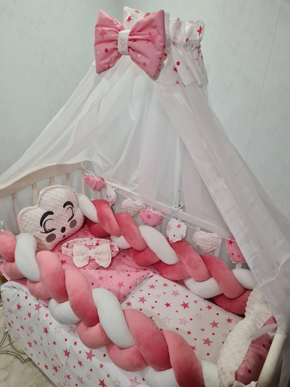 Постельное белье в детскую кроватку для девочки Avangard с балдахином, защитой-косой, одеялом (цвет розовый)