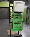 Дозатор для фасовки в мешки, фото 10