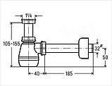 Сифон для биде бутылочный VIEGA GmbH 120337, фото 4