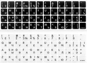 Наклейки для клавіатури/троси безпеки