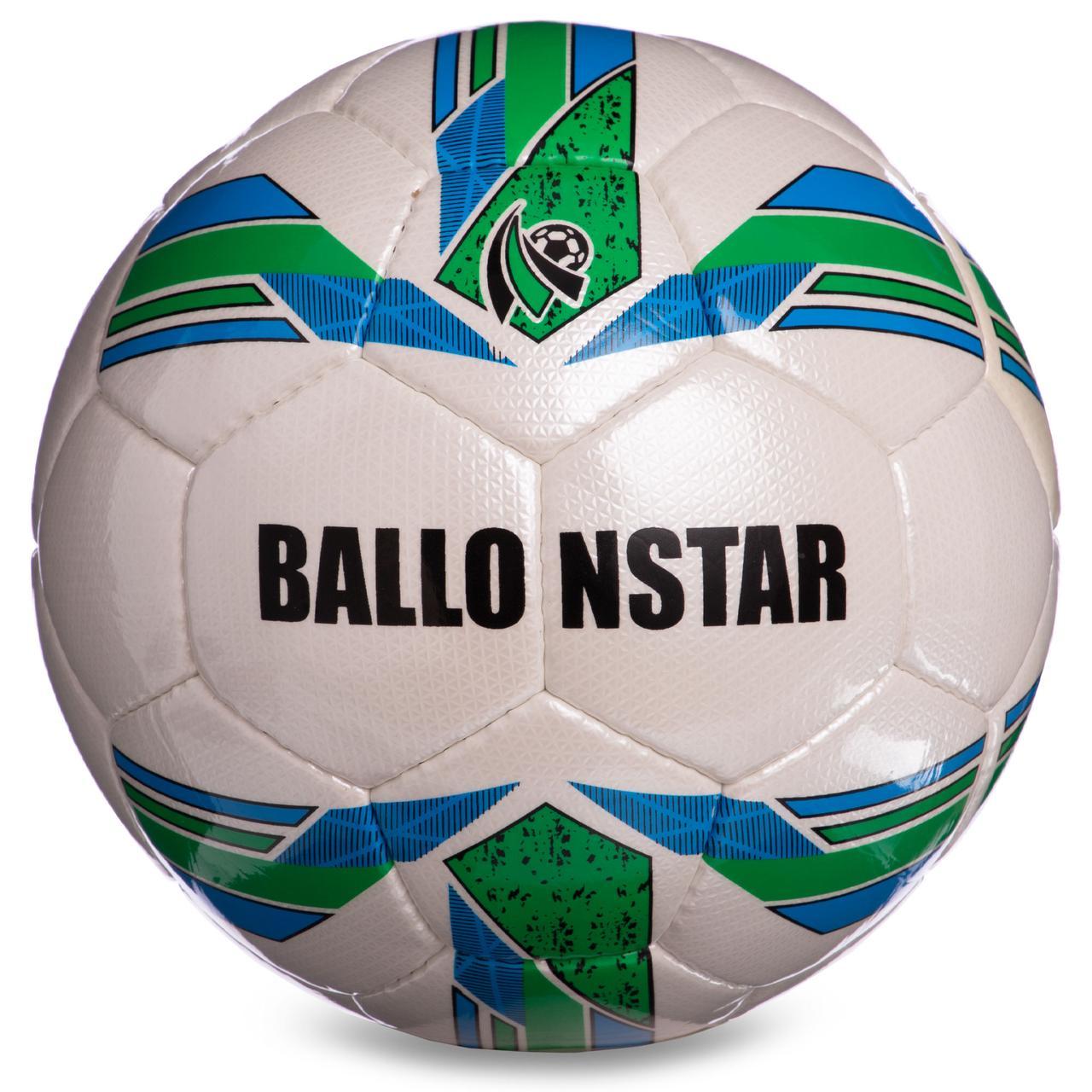 М'яч для футболу №5 CRYSTAL BALLONSTAR FB-2367
