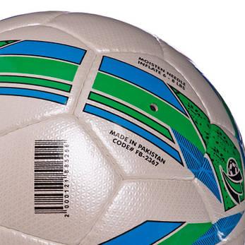 М'яч для футболу №5 CRYSTAL BALLONSTAR FB-2367, фото 2
