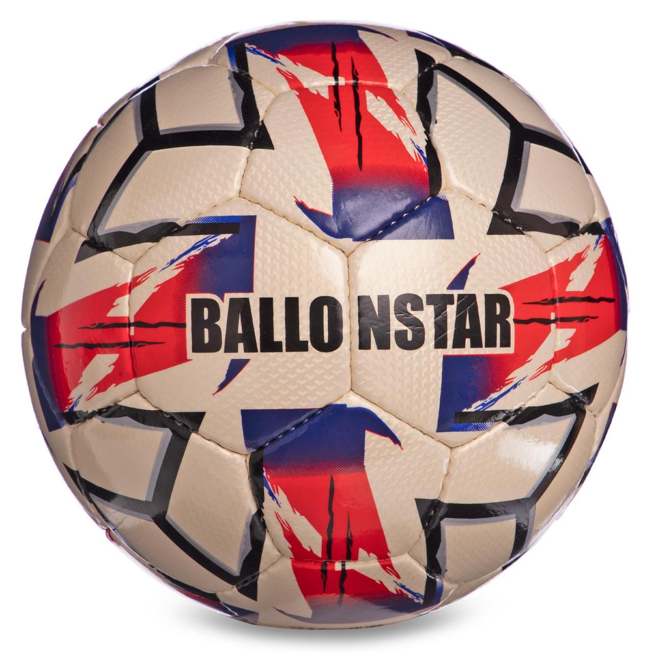 М'яч футбольний 5 розмір CRYSTAL BALLONSTAR біло-чорно-червоний FB-2364