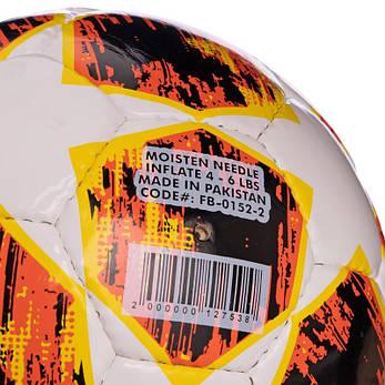 Футбольний м'яч розмір 4 PU CHAMPIONS LEAGUE біло-помаранчевий FB-0152-2, фото 2
