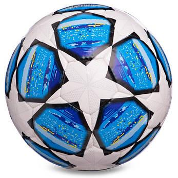 Футбольный мяч №5 PU CHAMPIONS LEAGUE бело-синий FB-0149-3, фото 2