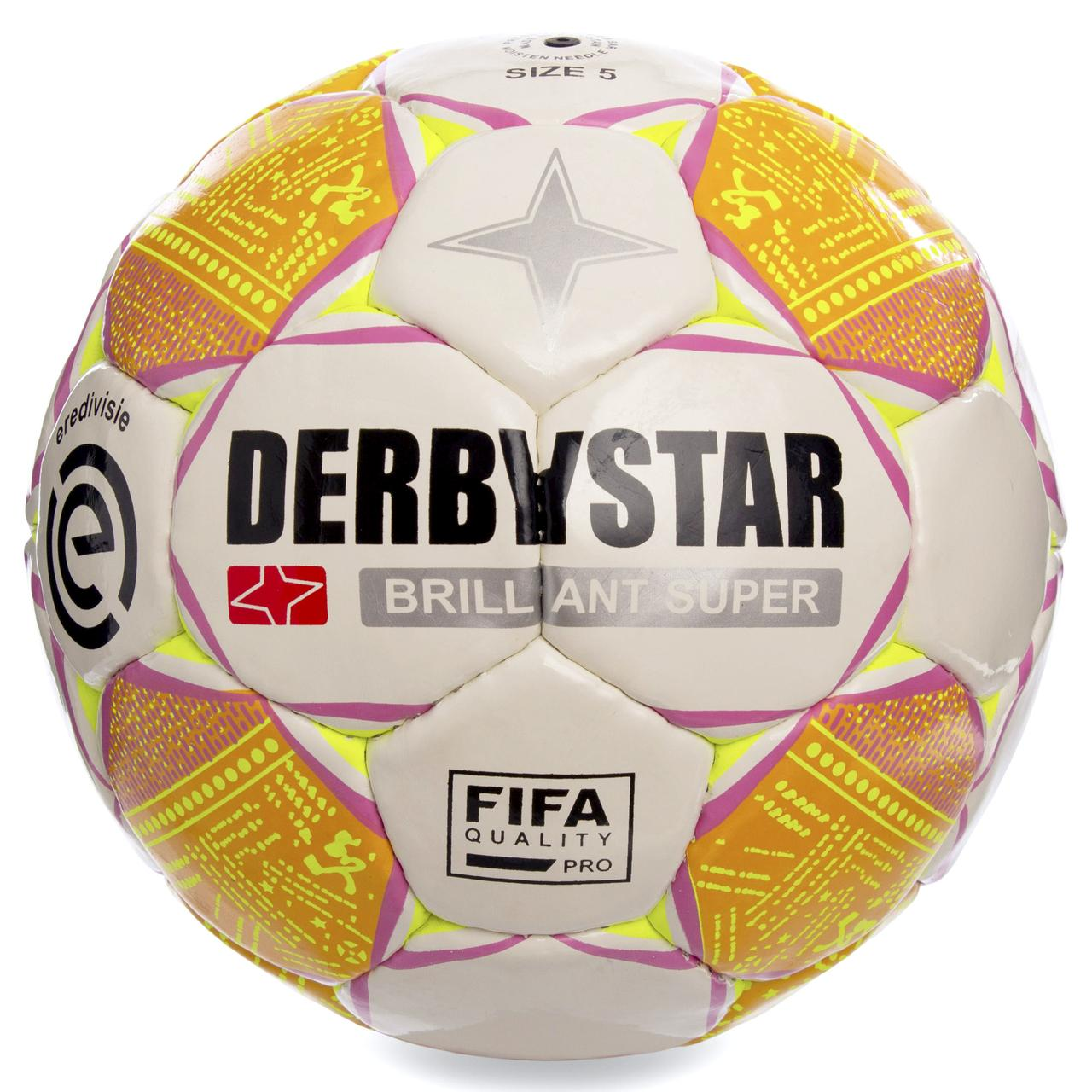 М'яч футбольний розмір 5 PU ламін. DERBYSTAR BRILLIANT SUPER FB-2187