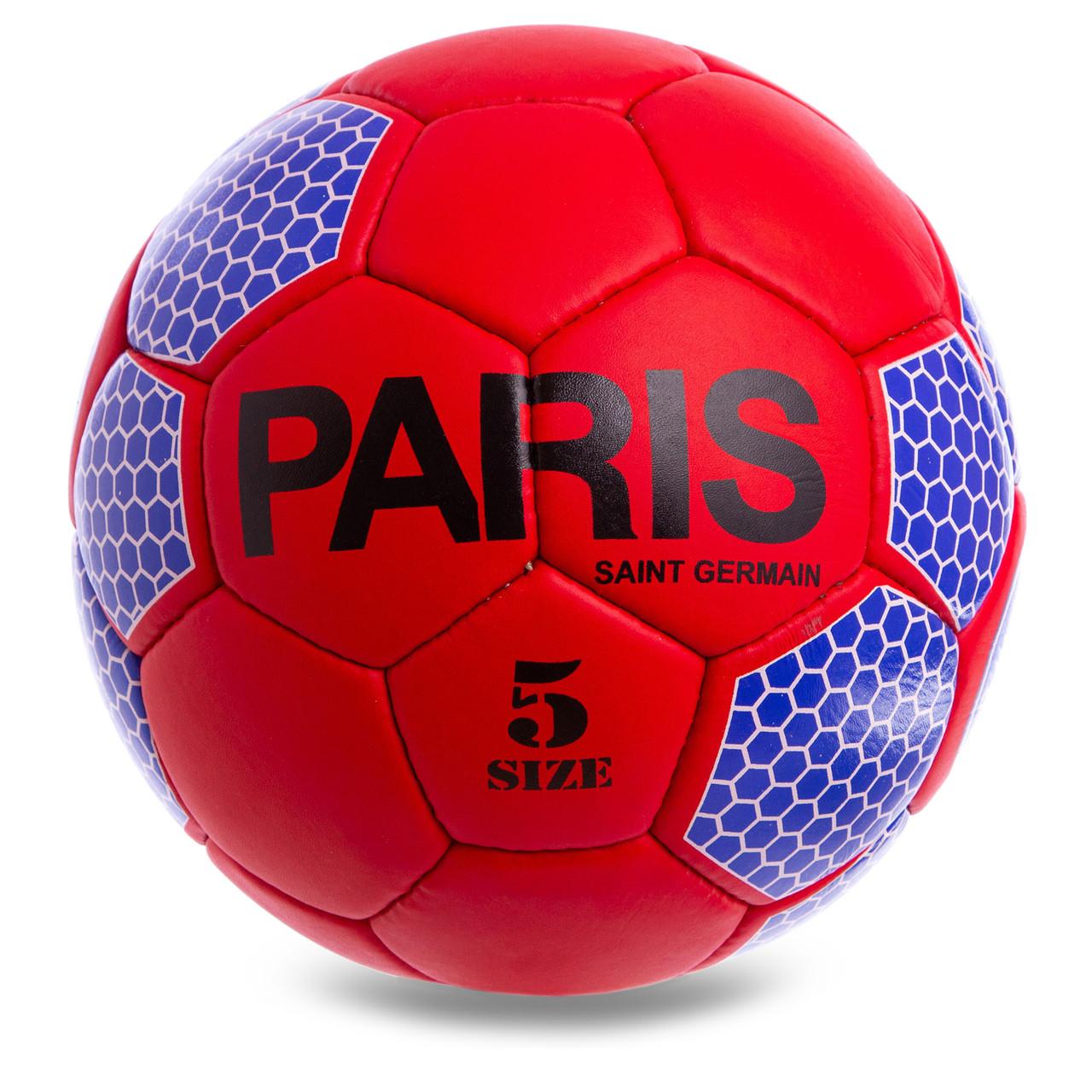 Мяч для футбола №5 Гриппи 5сл. PARIS SAINT-GERMAIN FB-0592