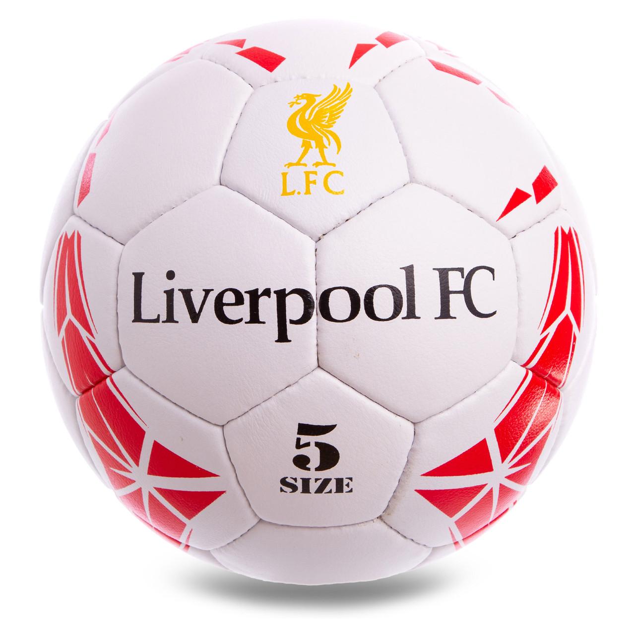 М'яч футбольний №5 Гриппи 5сл. LIVERPOOL FB-0615